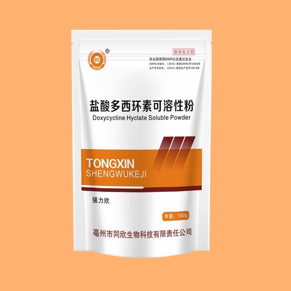 盐酸多西环素可溶性粉